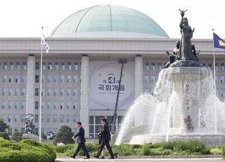 21대 국회의원…재산 21.7억, 전과자 33.3%, 병역미필 19.5%