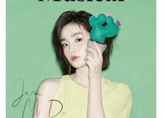 [D:FOCUS] 전미도, '슬의생' 마치고 무대 컴백…팔색조 매력 어필