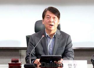 """안철수 """"민주당, 윤미향 윤리특위 제소하라"""" 압박"""
