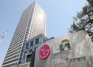 LG, AI 인재 찾는 'LG AI 해커톤' 개최