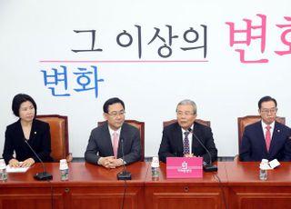 김종인, 통합당 비대위 첫날 띄운 화두는 '진취'