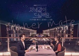 [D:방송 뷰] 대박 작품 실종…볼 거 없는 안방 드라마