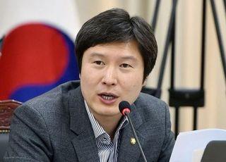 """김해영 """"윤미향 기자회견, 의혹 해소 충분치 않았다"""""""