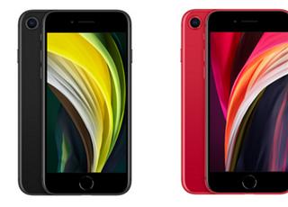 핸드폰 원정대 아이폰SE2, 갤럭시S20 10만원대 휴대폰 성지 좌표 공유 인기