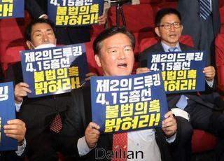 """민경욱 """"전철은 어떻게 타는 것이고…보통 시민의 생활 뛰어들었다"""""""
