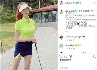 [SNS샷] 진달래 아나운서, '섹시+상큼' 골프 유니폼 착샷