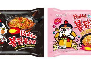 삼양식품, 수출용 불닭 제품 국내서도 맛본다…온라인몰 삼양맛샵서 한정 판매