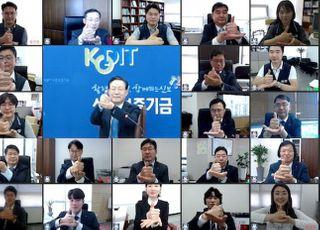 """신보, 창립 44주년 기념식 개최…""""경제 안전판 역할 충실"""""""