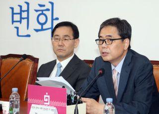 """곽상도 """"윤미향 주변에만 돈이 거저 생겨""""…통합당, 국정조사 거듭 거론"""