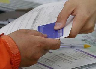 """하나카드, 다음달부터 체크카드 발급수수료 받는다…""""체리피커 억제"""""""