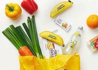 한만두식품, 장바구니 생활화 위한 '에코 캠페인' 진행