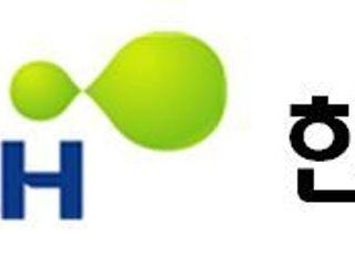 LH, 부천오정물류단지 지원시설용지 등 9필지 공급