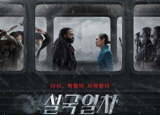 """'설국열차' 총괄 책임 """"봉준호 긍정적 피드백, 큰 응원"""""""