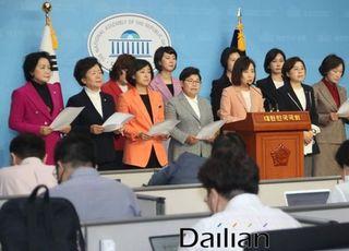 """통합당 여성 의원들 """"민주당, '조국 2탄' 윤미향 사건 감싸면 안 돼"""""""