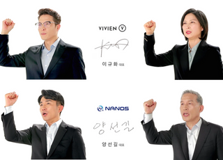 쌍방울그룹, 대표이사 '4인 4색' 광고 공개