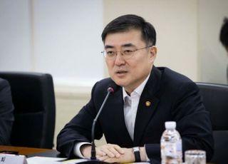 """손병두 """"코로나19 극복에 '정책적 상상력' 제한 없다"""""""
