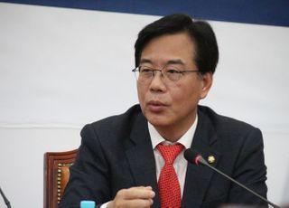 [속보] 김종인 비서실장에 재선 송언석…당 대변인 김은혜