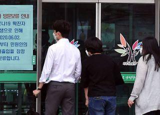 인천 부평구 소속 공무원 2명 확진…구청·행정센터 임시 폐쇄