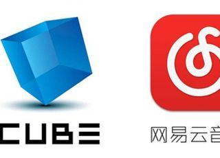 큐브, 中 음원 플랫폼 왕이윈뮤직과 독점 음원 공급 및 공동 프로모션 계약