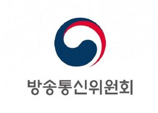 """방통위, '미디어렙법 시행령' 의결…""""공정경쟁 환경 조성"""""""