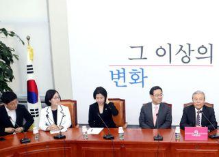 '김종인 비대위' 체제서 중진의원연석회의 열릴까