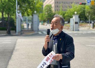 """[미디어 브리핑] KBS노조, 지역국 축소‧폐지 관련해 """"지역 시민단체들, 본부노조 비판"""""""