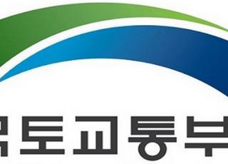 국토부, '우수 물류신기술' 보급·육성 위한 지원 확대