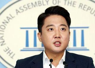 """이준석 """"김종인 '보수 삭제'는 2012년부터 추진했던 것"""""""