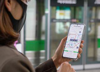 지하철 열차 혼잡도, 'T map 대중교통' 앱에서 본다