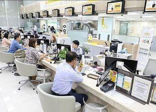 예금이자 낮춰온 시중은행…기준금리 내리자 전광석화 줄인하