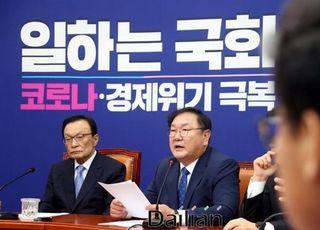 """단독 개원 준비하는 177석 민주당 """"통합당은 발목잡지 말라"""""""