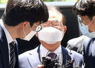 """통합당, 오거돈 구속영장 기각에 """"이상한 세상"""" 성토"""