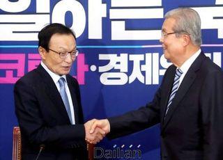 김종인, 이해찬 예방…경제·개원 논의 나눴다