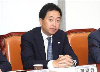 '금태섭 징계' 거센 후폭풍…여야 막론 민주당 맹비난