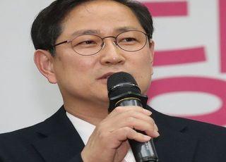 """박수영 """"민주당, '당론과 양심의 자유' 헌법 명시에도 금태섭 징계"""""""