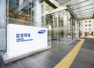 삼성화재 역삼영업점 설계사 코로나19 확진…건물 폐쇄