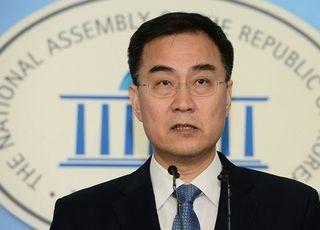 """통합당 """"윤미향은 감싸고 금태섭은 징계한 민주당, 무법 질주 우려"""""""