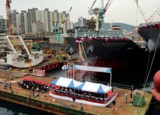 대선조선, 남성해운 컨테이너선 2척 명명식 개최
