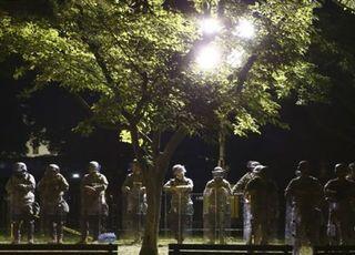 美국방부, 워싱턴DC 인근에 현역 육군 1600여명 배치