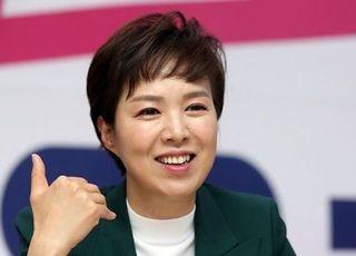 """김은혜 """"정량 넘기면 탈나는 법…민주당 지켜보는 국민 숨 막혀"""""""