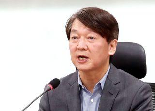 """안철수 """"민주당, 통합당에 법사위원장 준다고 약속해라"""""""