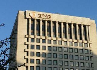 '한국은행 70년사' 발간…기념 다큐·웹툰·리플렛 공개