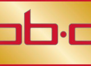 BBQ, 2020년 대졸 신입사원 및 경력직 공채 진행