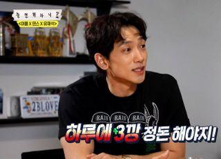 """농심,새우깡 광고 모델로 비 발탁…""""깡 열풍 이어간다"""""""