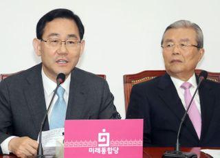"""주호영, '단독개원' 민주당에 """"국민에게 버림 받는 날 될 것"""""""