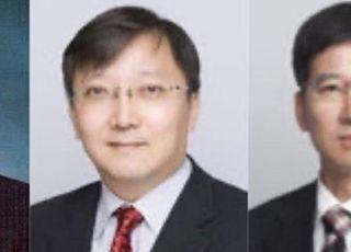 금감원 신임 부원장에 김근익·최성일·김도인…임기 3년