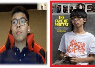 """[단독] 조슈아 웡 """"홍콩국가보안법은 일국일제(一國一制) 악법""""…문 대통령 왜 반대 안하나"""