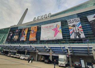'지스타 2020' 운명은?…미개최 시 중소게임사 '타격'