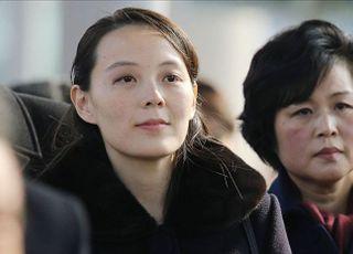 """靑, 김여정 엄포에 """"판문점선언·군사합의 지켜져야"""""""
