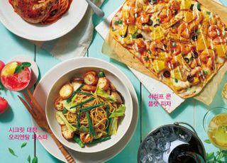 라그릴리아,제철 식재료 활용한 여름 신메뉴 출시